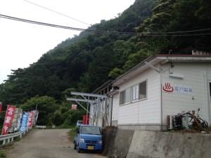 富戸温泉1